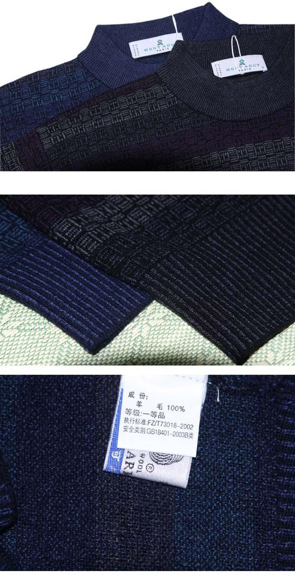 梦特娇09款羊毛衫 品名:羊毛衫 品牌:梦特娇 面料:羊毛100% 尺码