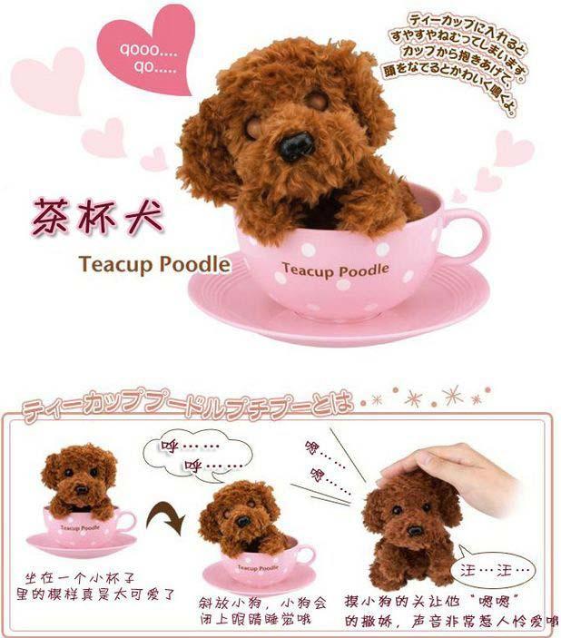 misso 创意潮品-浪漫情人可爱感应贵宾茶杯犬