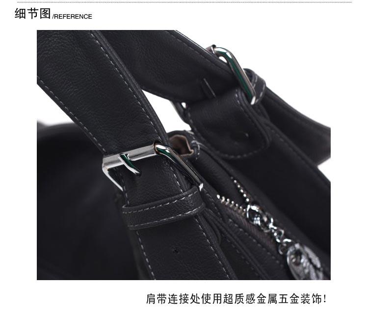 【罗马丽莎】千丝万缕女士深单肩手提包/手工编织包