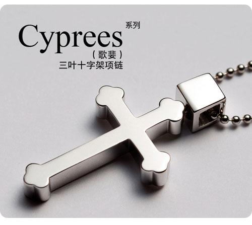 【ltg】歌斐系列b款三叶十字架项链【图片