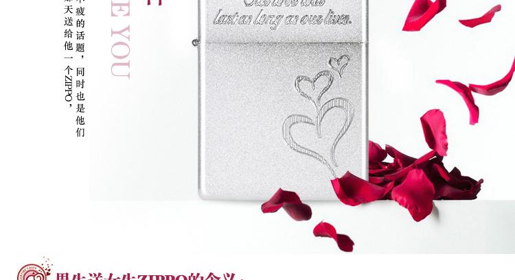 简单 紧紧/Zippo打火机//永恒的爱心(简单的两颗心紧紧相连,很甜蜜哦~)