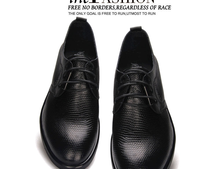 男士商务蛇纹真皮皮鞋(黑色)【图片