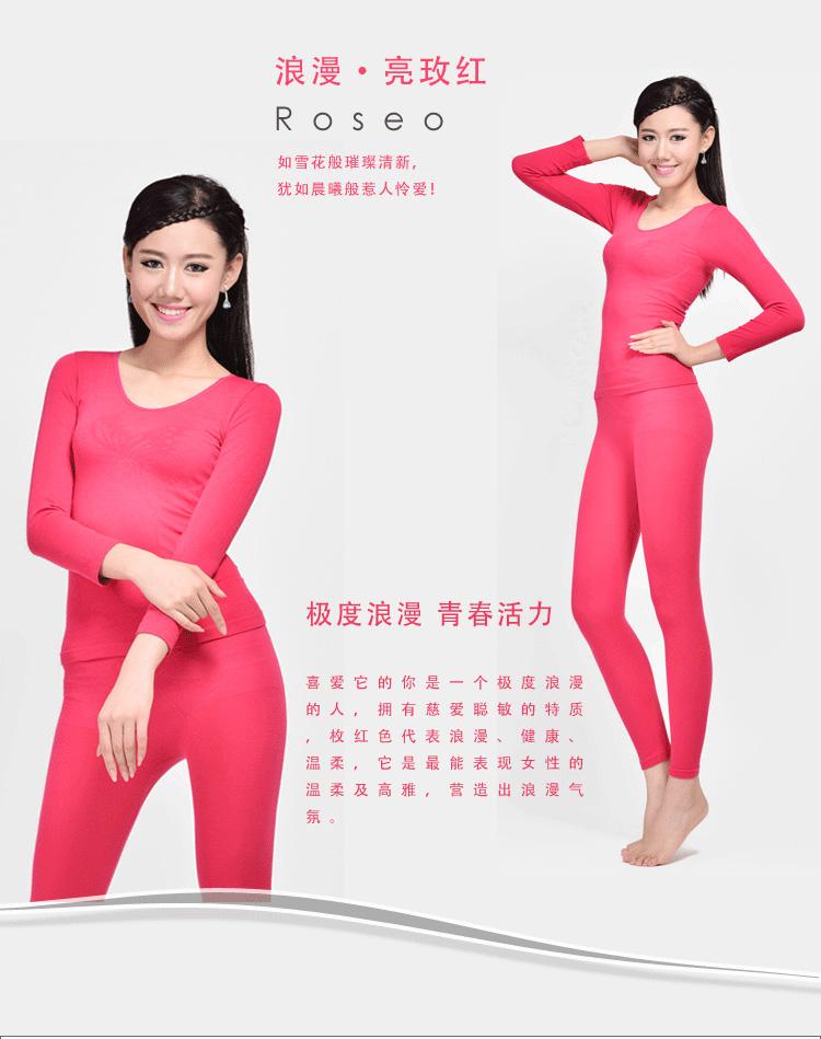再生纤维素纤维_再生纤维内衣