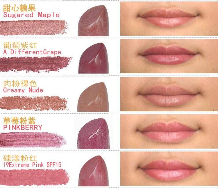 倩碧 lipstick持久滋润唇膏/口红