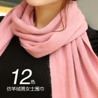 新款加厚男士女士加长仿羊绒针织冬季围脖围巾