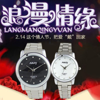 NARY 耐瑞 时尚情侣简约手表