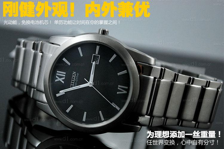 光动能手表换电池图解