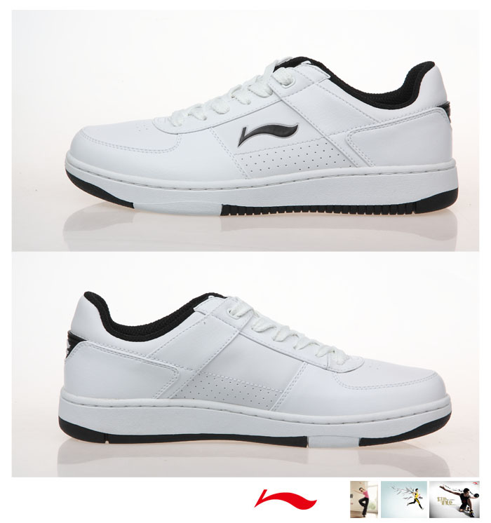 LINING 李宁 男式复古休闲鞋ALCD077 2
