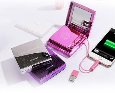 全球最美充电宝-内置镜子和充电线