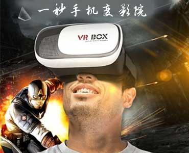 3D魔镜 1秒手机变影院!