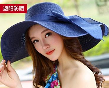 韩版女士防晒大檐草帽