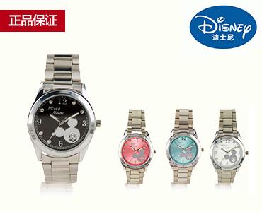 迪士尼镶水钻手表