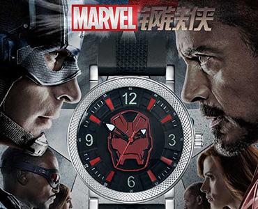 正版迪士尼钢铁侠手表