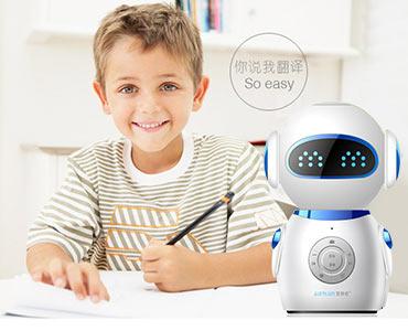 艾尔仑智能对讲机器人