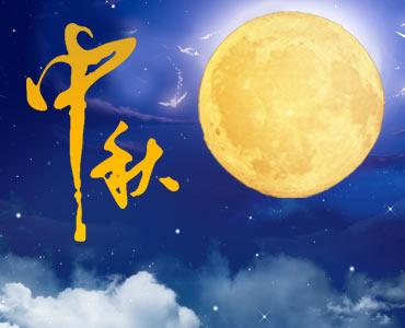 月亮灯-还原月球表面