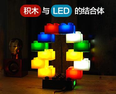 美国Light Stax 积木灯