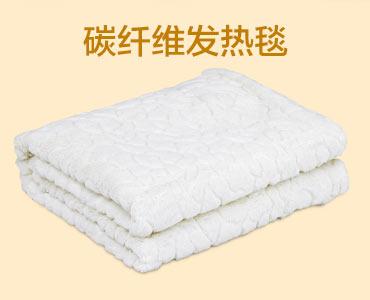 优顺达碳纤维发热毯