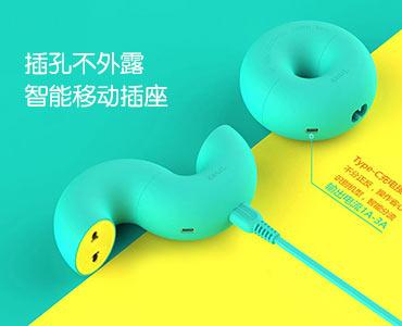 甜甜圈智能移动插座