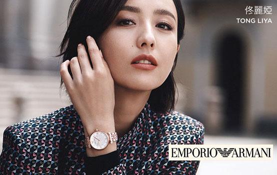 Armani阿玛尼满天星石英手表