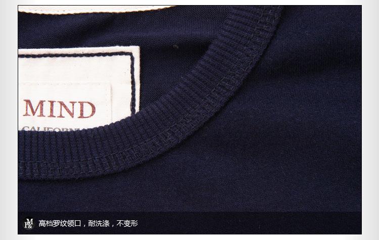 卡通 图案 驯鹿/【FEEL MIND】FM男装立体贴布工艺图案卡通驯鹿款纯棉圆领T恤...